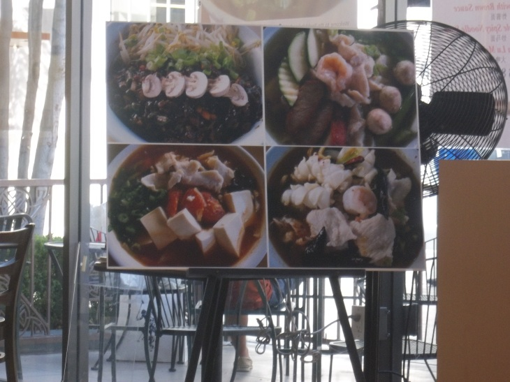 Photo Display at Twin Dragon Chinese Restaurant at The Block of Orange