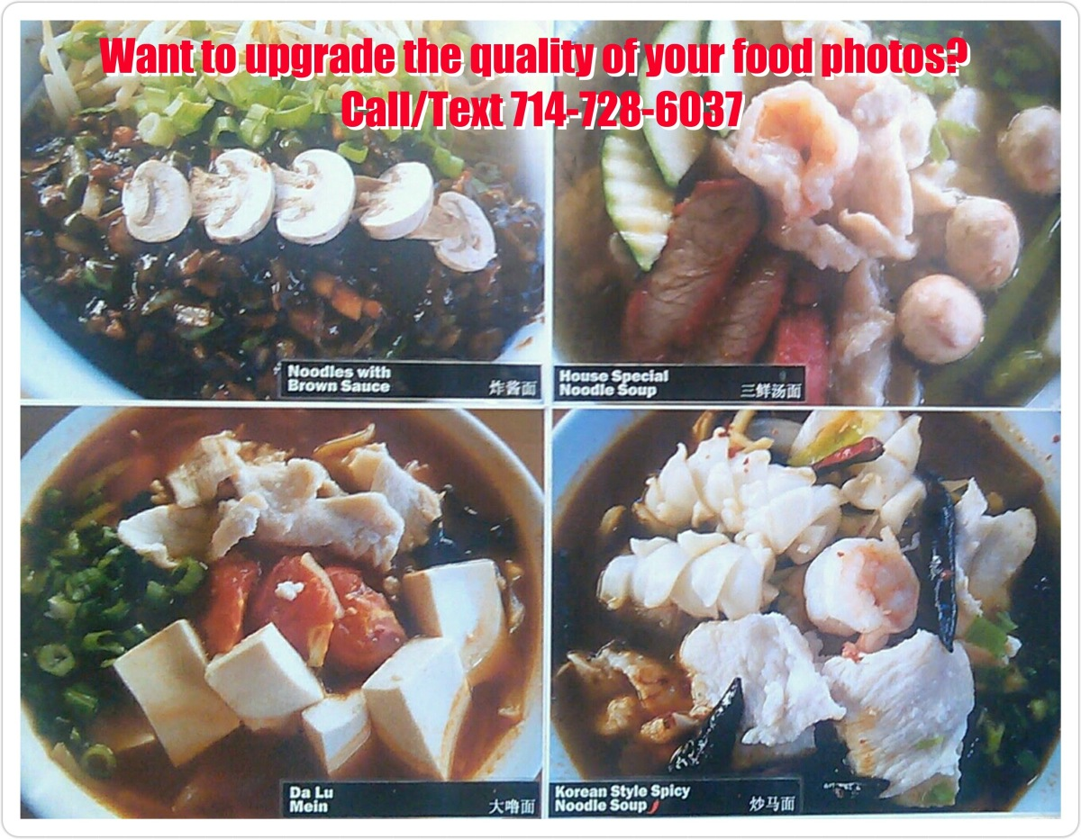 Want to upgrade the quality of your food photos? Call PLM Studios at 714-728-6037
